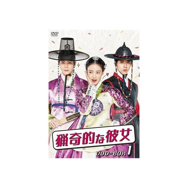 【再入荷!】 韓国ドラマ 猟奇的な彼女 DVD-BOX1 TCED-3788, 金ヶ崎町:33d1affc --- sonpurmela.online