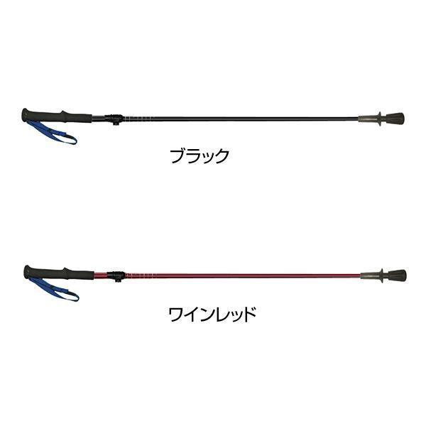 naito(ナイト工芸) 日本製 カーボン 折り畳み式トレッキングポール クィックカーボンVer.1.0 2本組 Sタイプ RUN18-1401