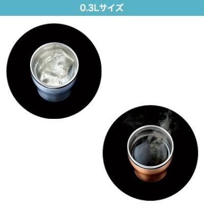 【象印】ステンレスタンブラー SX-DN30-AC|heartmark-shop|02