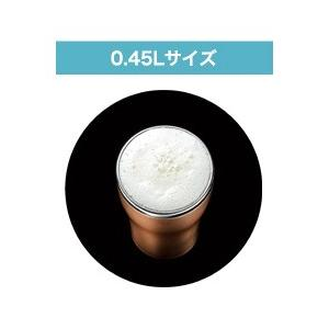 【象印】ステンレスタンブラー SX-DN45-AC|heartmark-shop|02