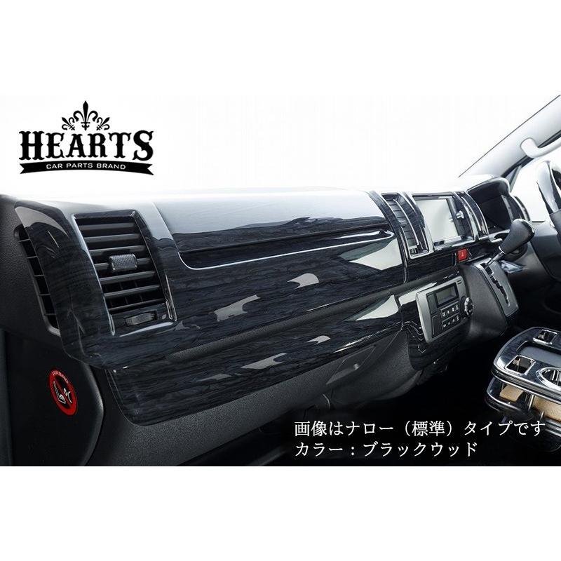 200系ハイエース 4〜現行型 インテリアパネル ワイドボディー ウッドパネル hearts-hiace 03