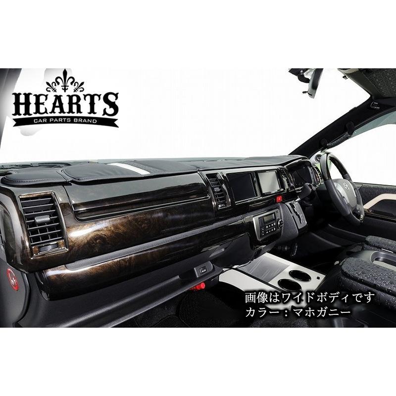 200系ハイエース 4〜現行型 インテリアパネル ワイドボディー ウッドパネル hearts-hiace 04