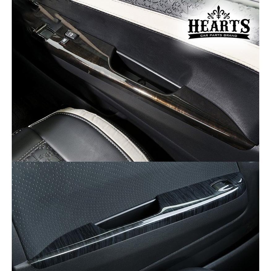 200系ハイエース 4〜現行型 インテリアパネル ワイドボディー ウッドパネル hearts-hiace 05