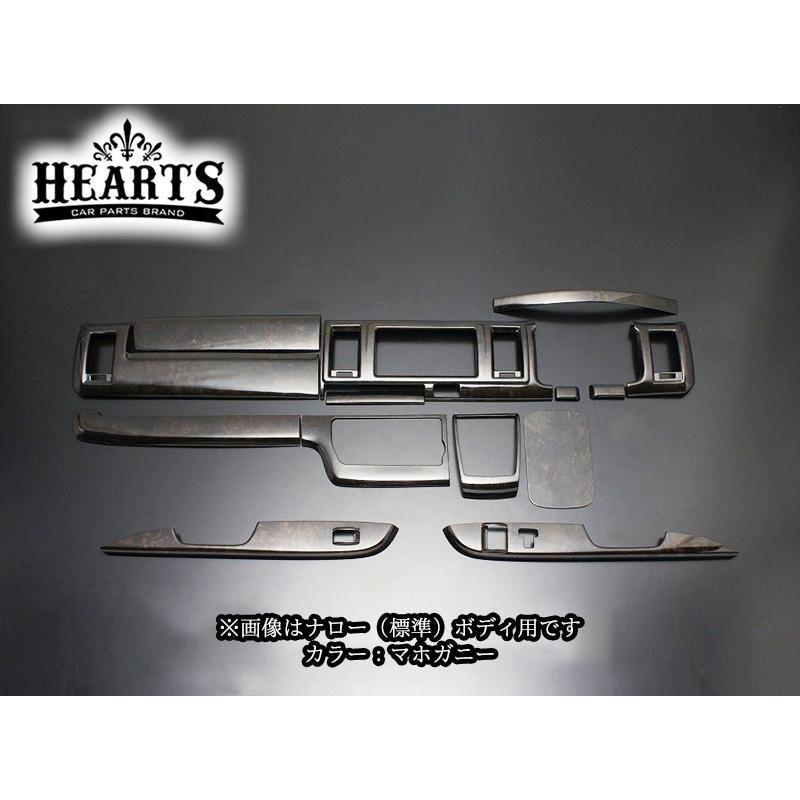 200系ハイエース 4〜現行型 インテリアパネル ワイドボディー ウッドパネル hearts-hiace 07