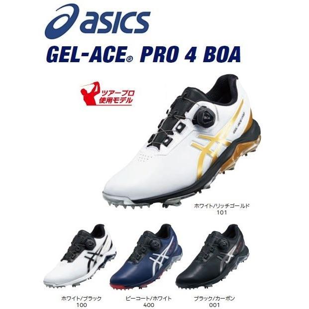 最新作 ダンロップ アシックス GEL-ACE BOA(ゲル PRO 4 BOA(ゲル エース エース ダンロップ プロ4ボア)1113A002, スポーツオーソリティ:57457e75 --- airmodconsu.dominiotemporario.com