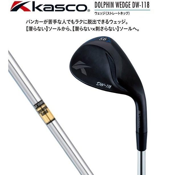 キャスコ ドルフィンウェッジ DW-118BLK ダイナミックゴールドS200/S400【受注生産】