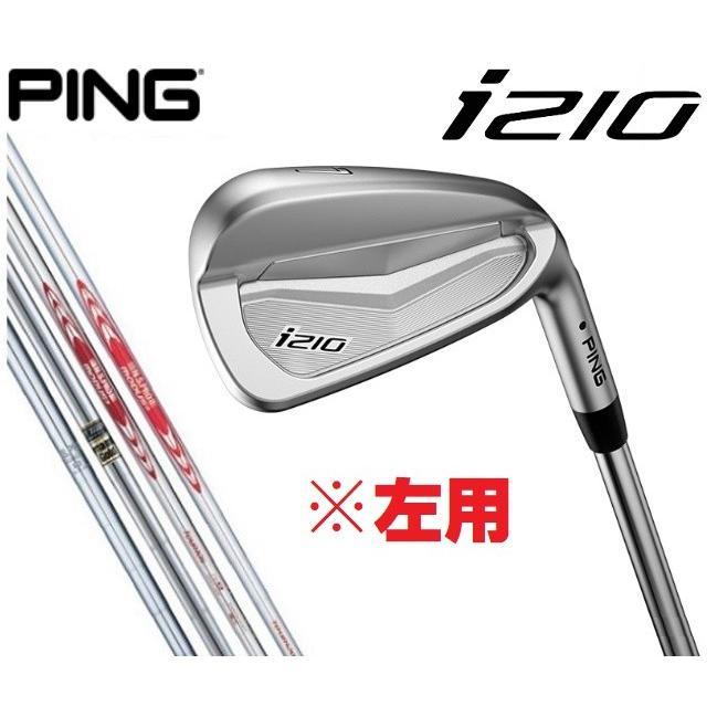 【左用】ピン PING i 210 アイアン 単品 NS950/MODUS105/120/DGS200