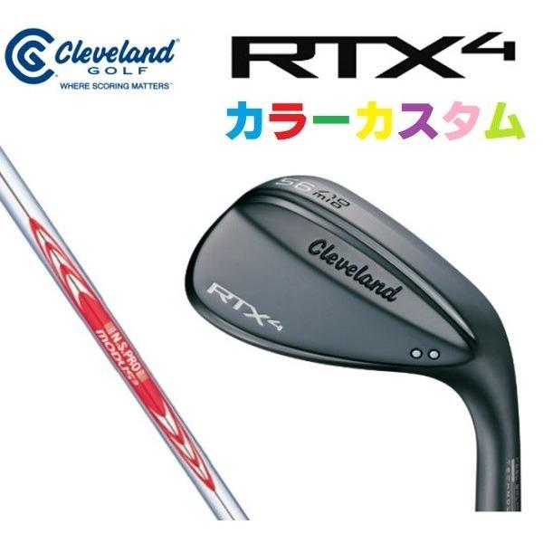 クリーブランド RTX-4 ブラックサテン NS.PRO.MODUS.TOUR120【カラーカスタム】