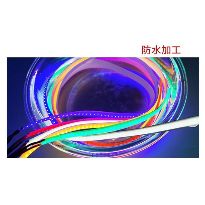 送料無料 強力発光  新型柔軟COB LEDテープライト 180連60cm デイライト パーツ 防水切断可  アイライン ストリップチューブ 正面発光 全7色 2本セット heartsystem 07