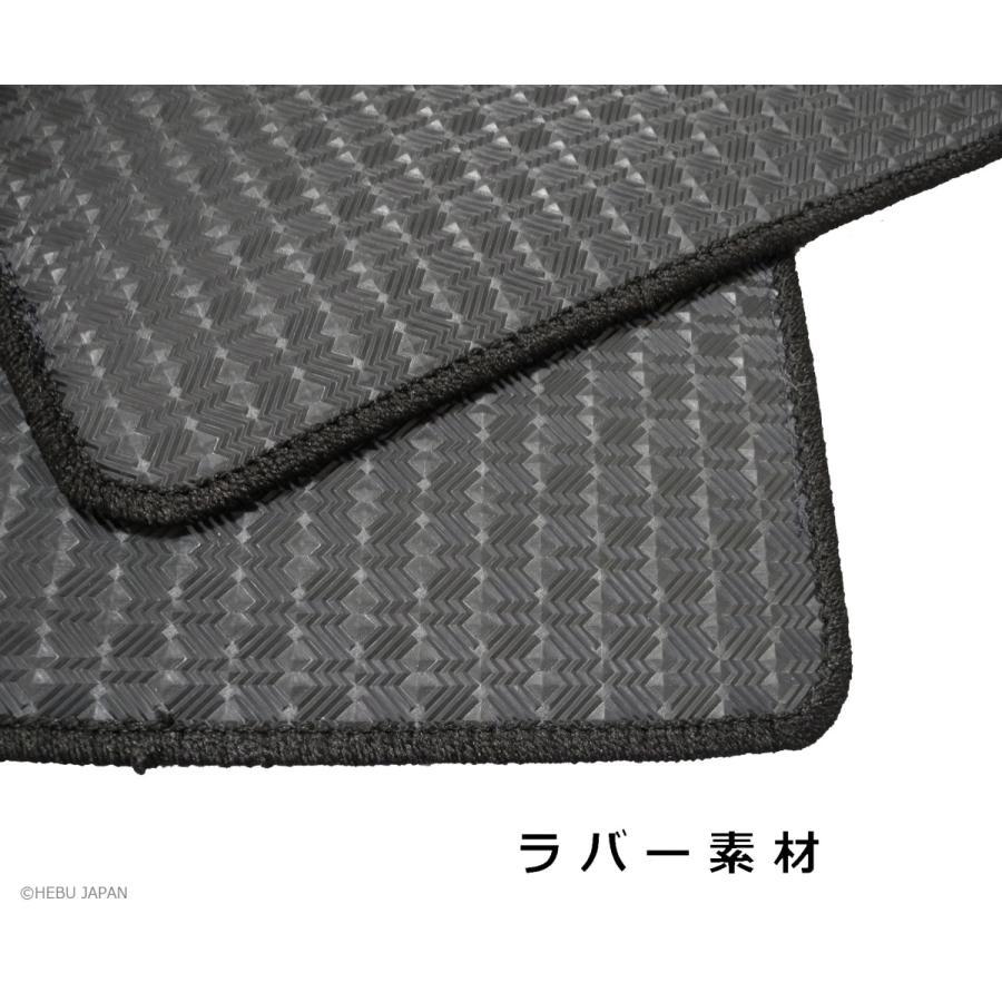 メルセデスベンツ GLAクラス H247 フロアマット 右ハンドル 2020年以降 ラバー素材|hebu-japan|03