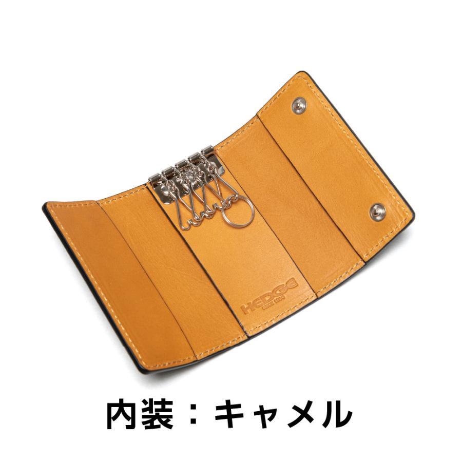 キーケース 革 4連金具 メンズ レディース スマートキー|hedge|03