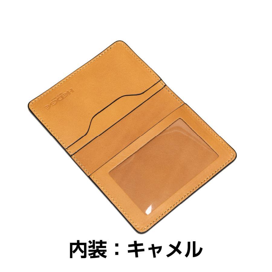 免許証入れ 二つ折り 革 定期入れ メンズ レディース カードケース|hedge|03