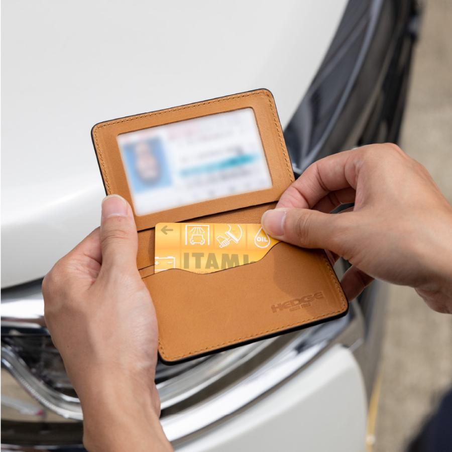 免許証入れ 二つ折り 革 定期入れ メンズ レディース カードケース|hedge|06
