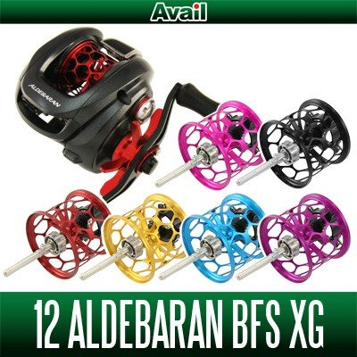 12アルデバランBFS XG用 軽量浅溝スプール Avail Microcast Spool ALD1218TR (溝深さ1.8mm)