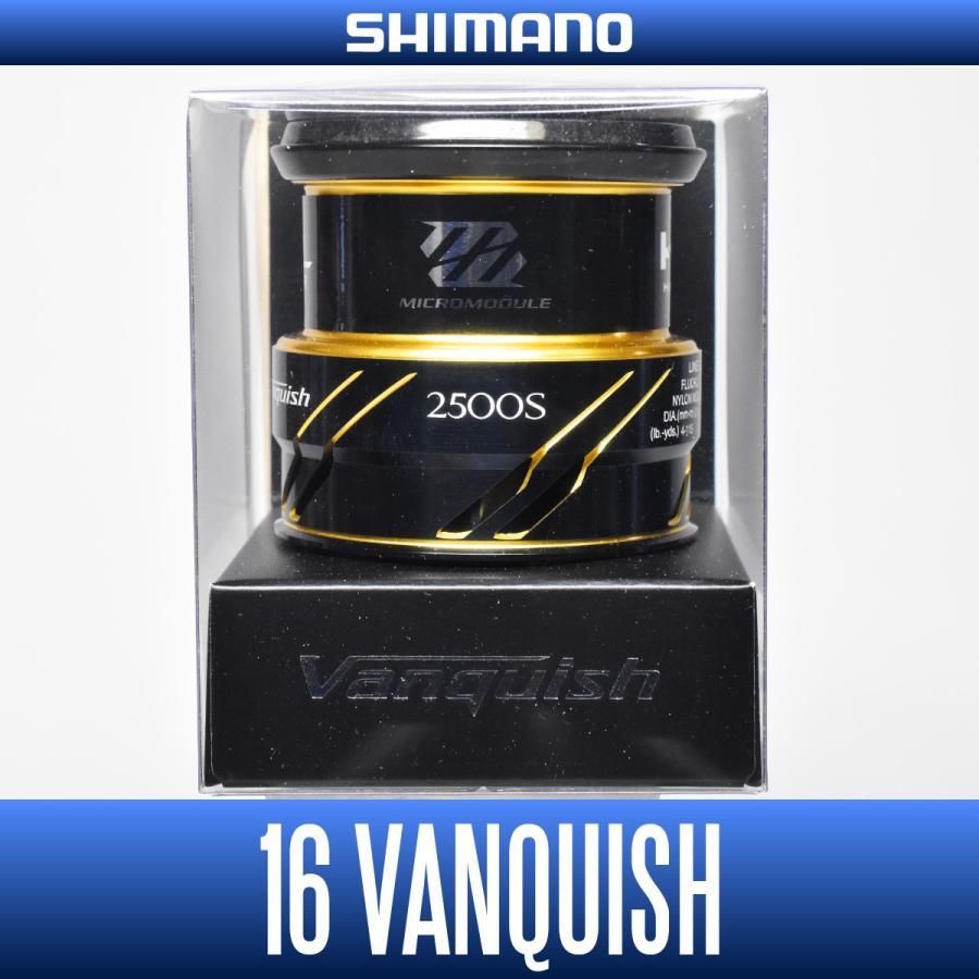 【シマノ純正】 16ヴァンキッシュ 2500S番クラス スペアスプール