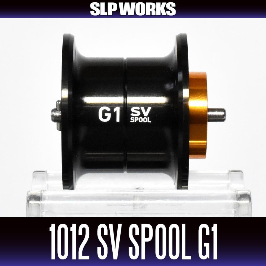 【ダイワ純正】RCS 1012 SV スプール G1 ブラック