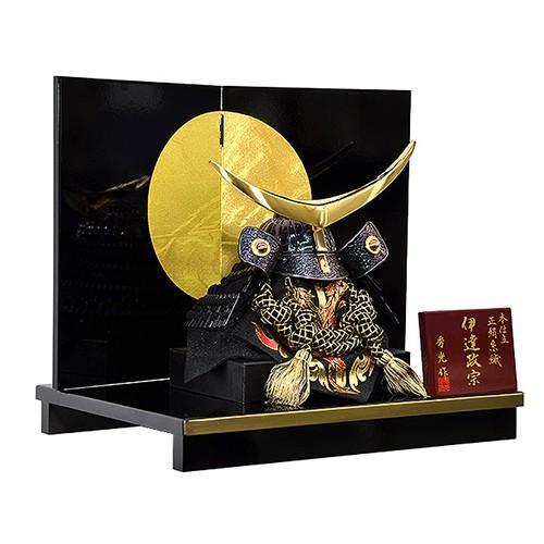 【五月人形】【コンパクトサイズ】兜飾り 伊達政宗型兜 / 「弦月」が金色に輝く人気の兜飾り 人形の平安大新 hm12012 heiandaishin 02