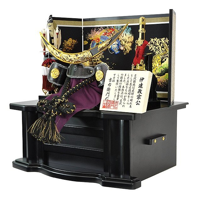 五月人形 伊達政宗 兜 コンパクト 収納飾り 兜飾り 吉右衛門作 人形の平安大新 hm12066|heiandaishin|02