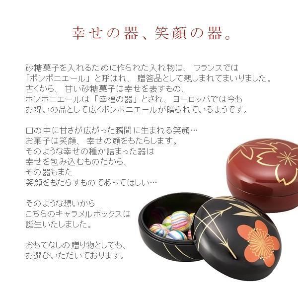 漆器 和小物 キャラメルボックス ギフト ボンボニエール 内祝い heiando 02