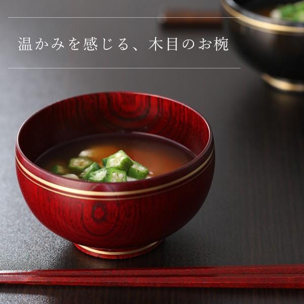 夫婦椀 金帯 ペアギフト 汁椀 結婚祝い 漆塗り 木製 heiando 03