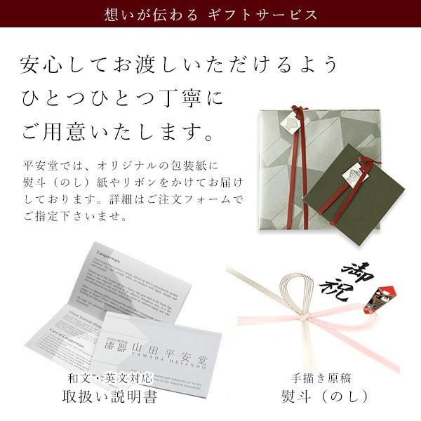 出産内祝いギフト 丸盆 風神雷神 螺鈿 黒 heiando 07