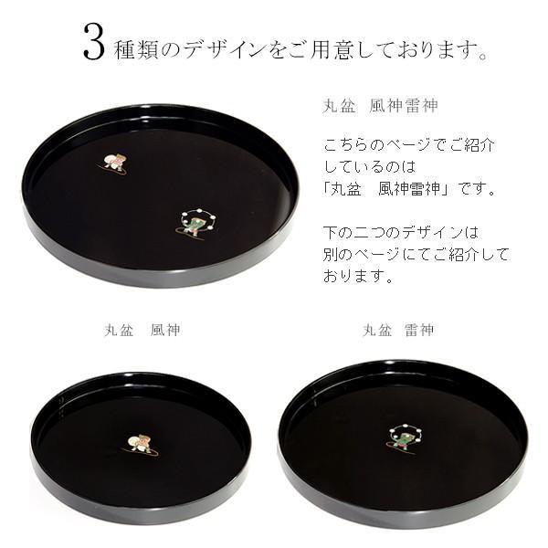 出産内祝いギフト 丸盆 風神雷神 螺鈿 黒 heiando 04