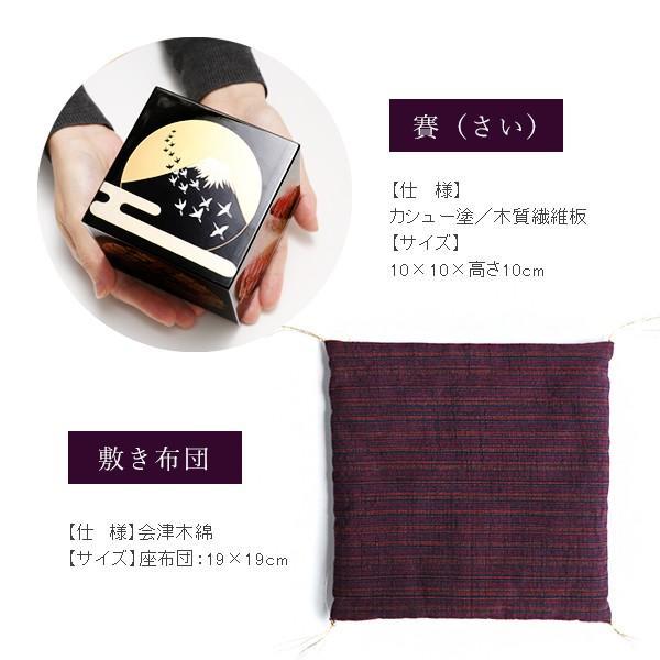 賽 富士草花 漆器/蒔絵/置物/インテリア|heiando|11