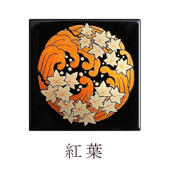 賽 富士草花 漆器/蒔絵/置物/インテリア|heiando|07