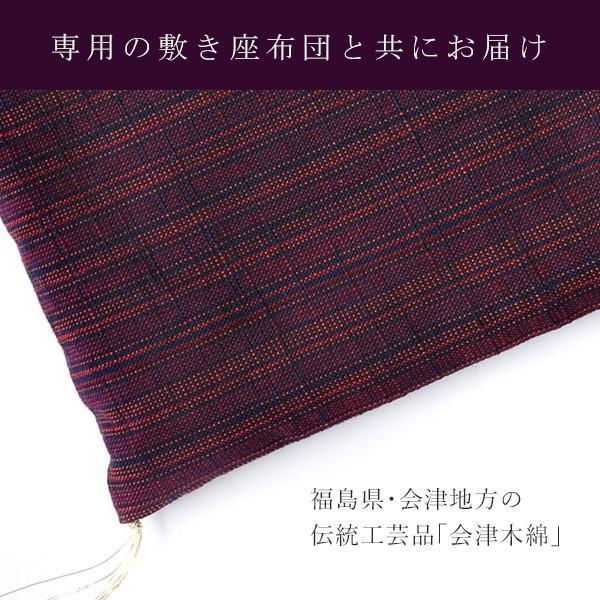賽 富士草花 漆器/蒔絵/置物/インテリア|heiando|09
