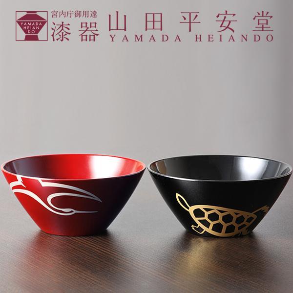 還暦祝いギフト 寿恵広鉢 鶴亀(つるかめ) 古代朱/黒(ペア)|heiando