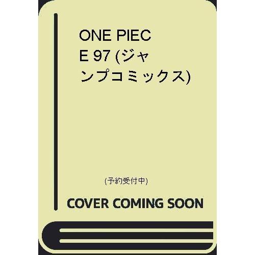 ONE PIECE 97 (ジャンプコミックス) heiman