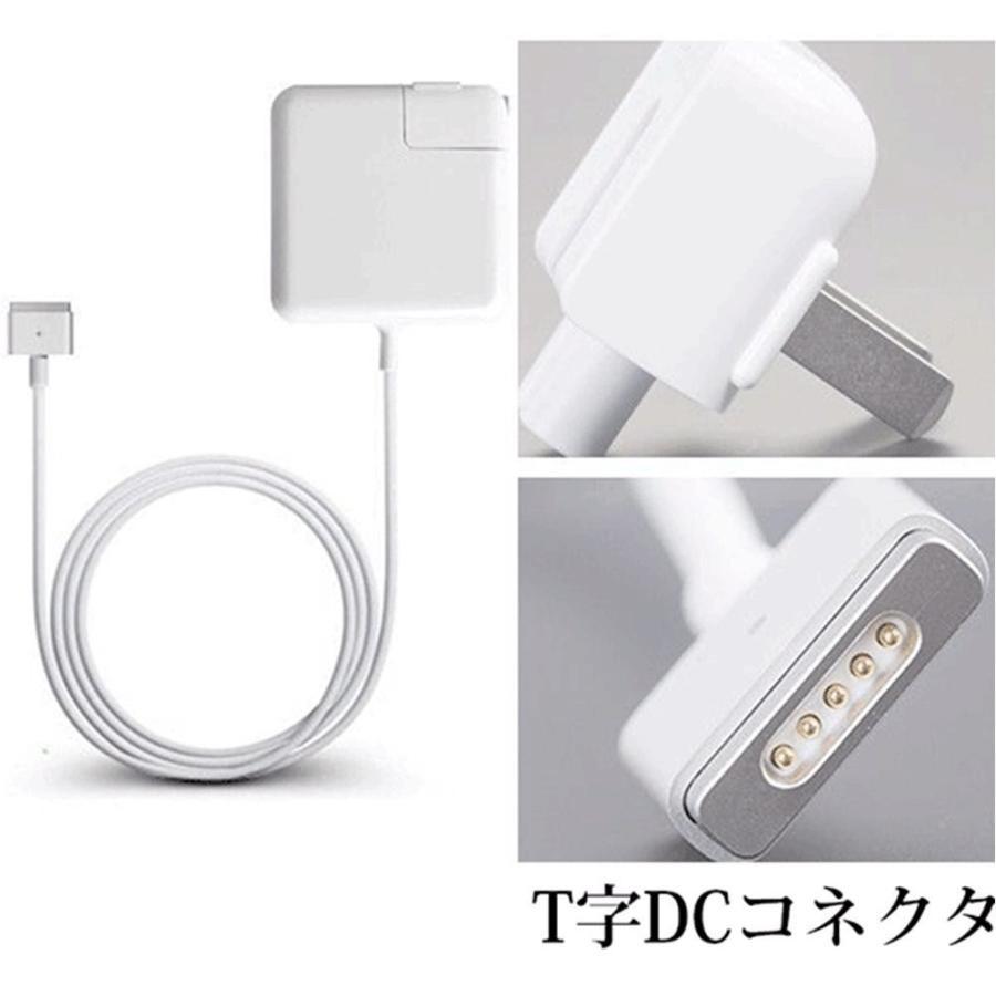 Macbook Air 電源アダプタ 45W MagSafe 2 T型 充電器 Mac 互換電源アダプタ T字コネクタ 14.85V 3.05A Macbook A1466 / A1465 / A1436 / A1435(3点以上お得)|heiman|04