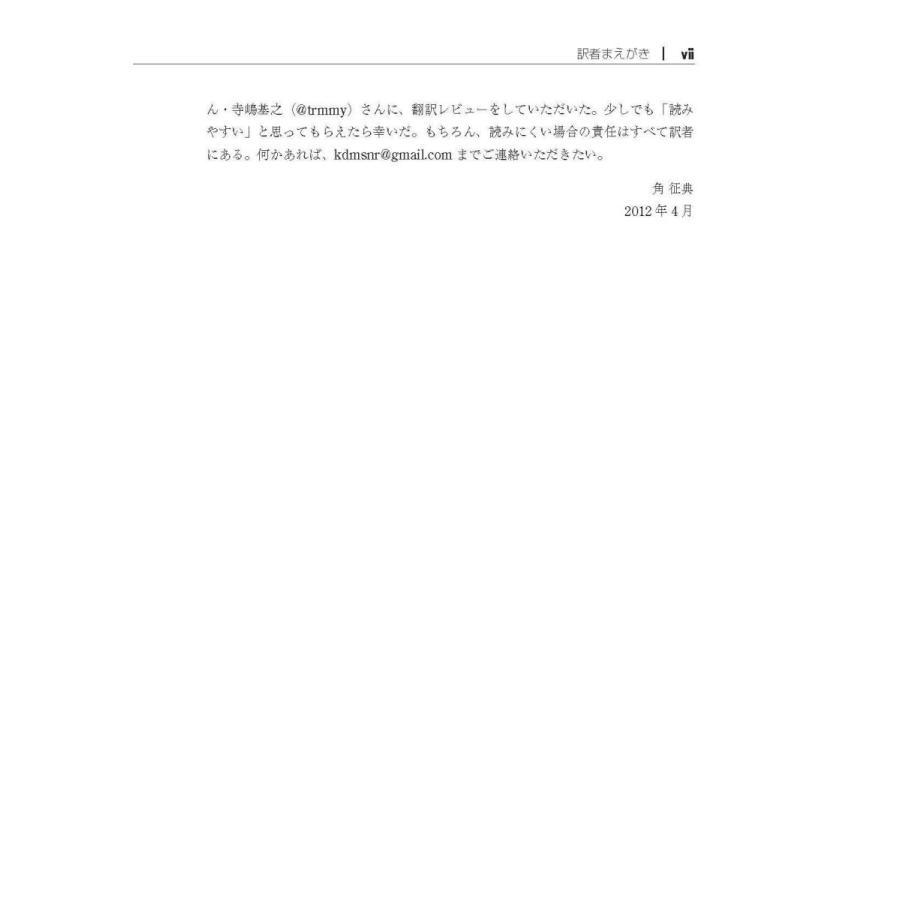 リーダブルコード ―より良いコードを書くためのシンプルで実践的なテクニック (Theory in practice) heiman 04