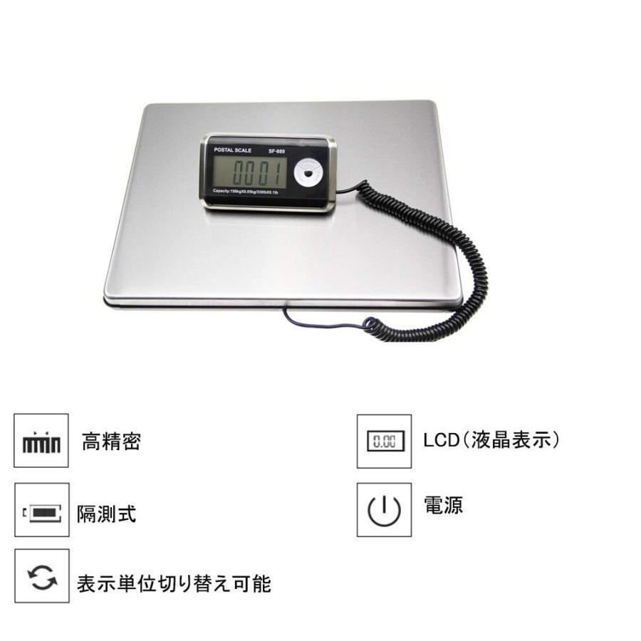 KIYOYO 隔測式デジタル台はかり 最大100kg計量 0.05kg単位 LED時間表示付き (100kg)|heiman|02