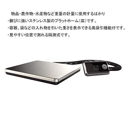 KIYOYO 隔測式デジタル台はかり 最大100kg計量 0.05kg単位 LED時間表示付き (100kg)|heiman|03