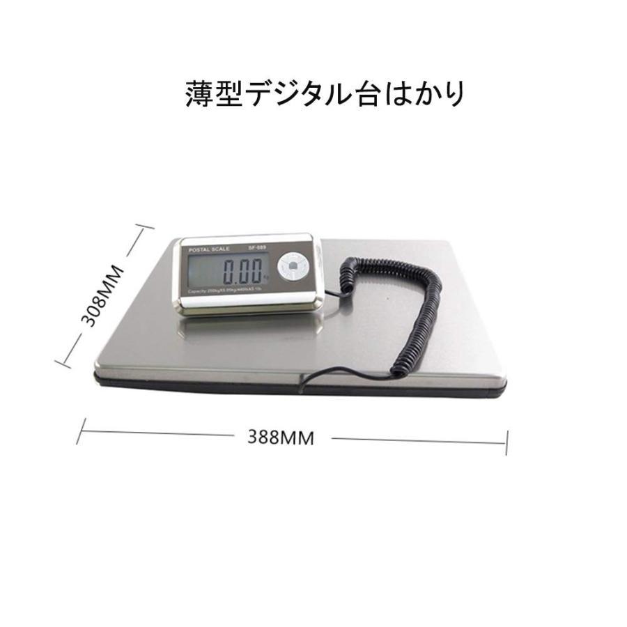 KIYOYO 隔測式デジタル台はかり 最大100kg計量 0.05kg単位 LED時間表示付き (100kg)|heiman|04