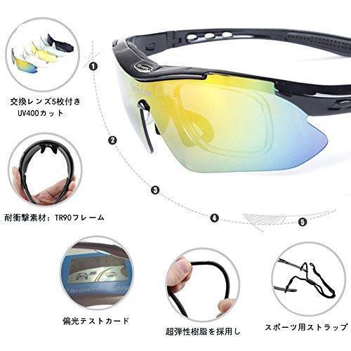 Skysonic スポーツサングラス 偏光レンズ 自転車メガネ uv400紫外線カット 専用交換レンズ5枚 ユニセックス 4カラー (ブラック) heiman 02