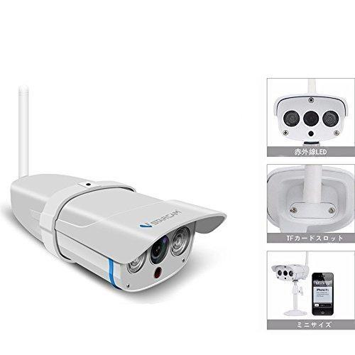 ネットワークカメラ 屋外 wifi 防水 防犯カメラ 100万画素 SDカード録画 赤外線暗視 遠隔操作可能 (C7816WIP 10|heiman|02