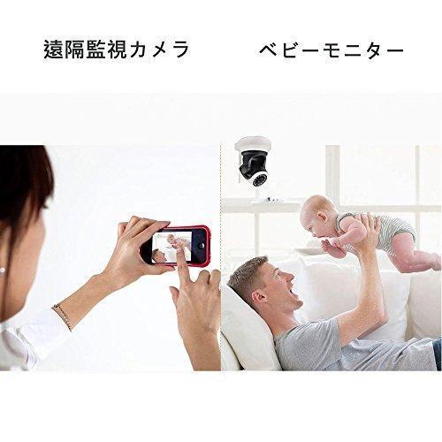 IP カメラ wifi 720p 監視カメラ 防犯カメラ 100万画素 双方向音声 遠隔操作 暗視機能 ベビーモニター ペット/子供/ heiman 02