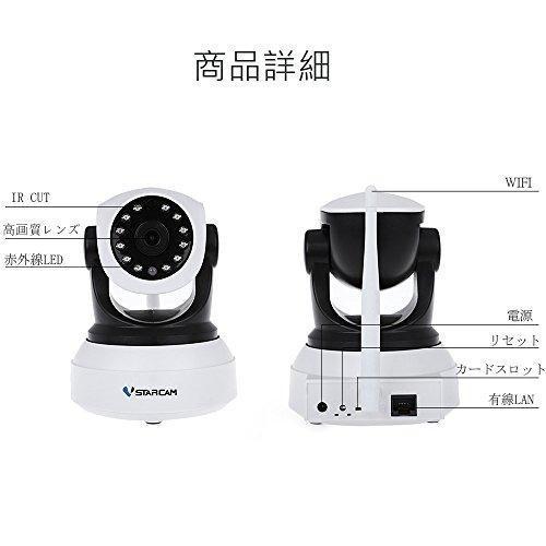 IP カメラ wifi 720p 監視カメラ 防犯カメラ 100万画素 双方向音声 遠隔操作 暗視機能 ベビーモニター ペット/子供/ heiman 05