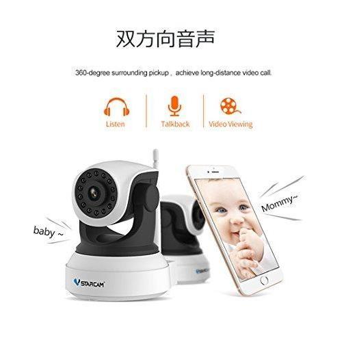 IP カメラ wifi 720p 監視カメラ 防犯カメラ 100万画素 双方向音声 遠隔操作 暗視機能 ベビーモニター ペット/子供/ heiman 06