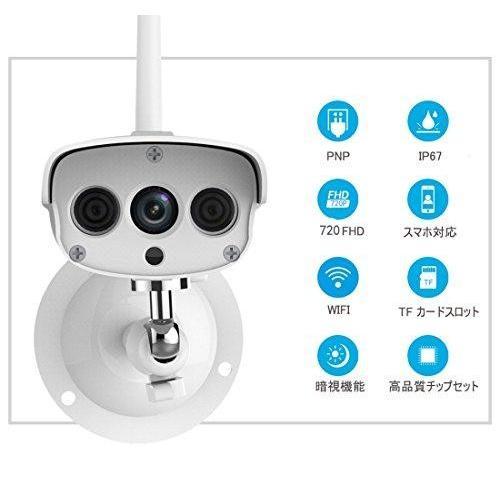 ネットワークカメラ 100万画素 屋外 WIFI ワイヤレス 防水 暗視 720P SDカード録画 スマホ対応 ip カメラ 防犯カメ|heiman|02