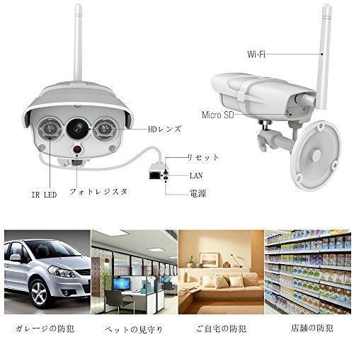 ネットワークカメラ 100万画素 屋外 WIFI ワイヤレス 防水 暗視 720P SDカード録画 スマホ対応 ip カメラ 防犯カメ|heiman|06