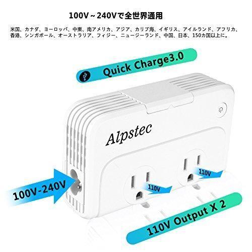 Alpstec 海外旅行用変圧器 200W AC 100-240V to 110V-120V Quick Charge 3.0+3つのUSBポートU|heiman|02