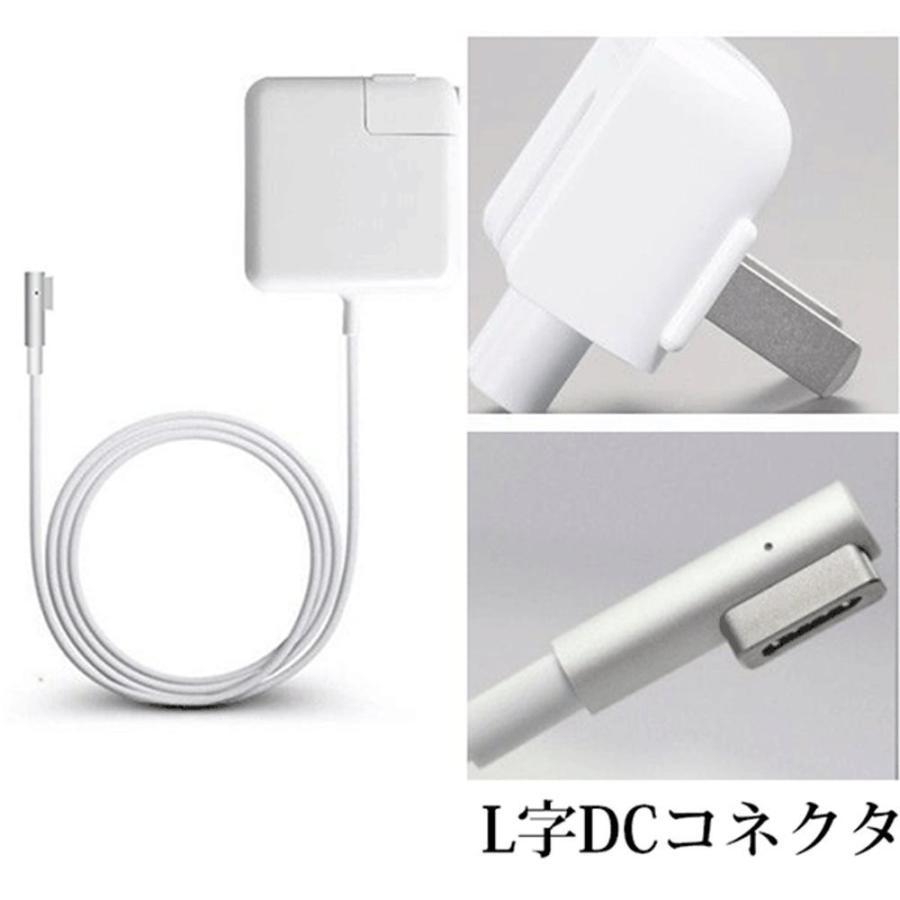 60W MagSafe L型 充電器 Mac 互換電源アダプタ L字コネクタ 16.5V-3.65A Macbook A1278 / A1344/ A1181/ A1184/ A1342/ A1330|heiman|02