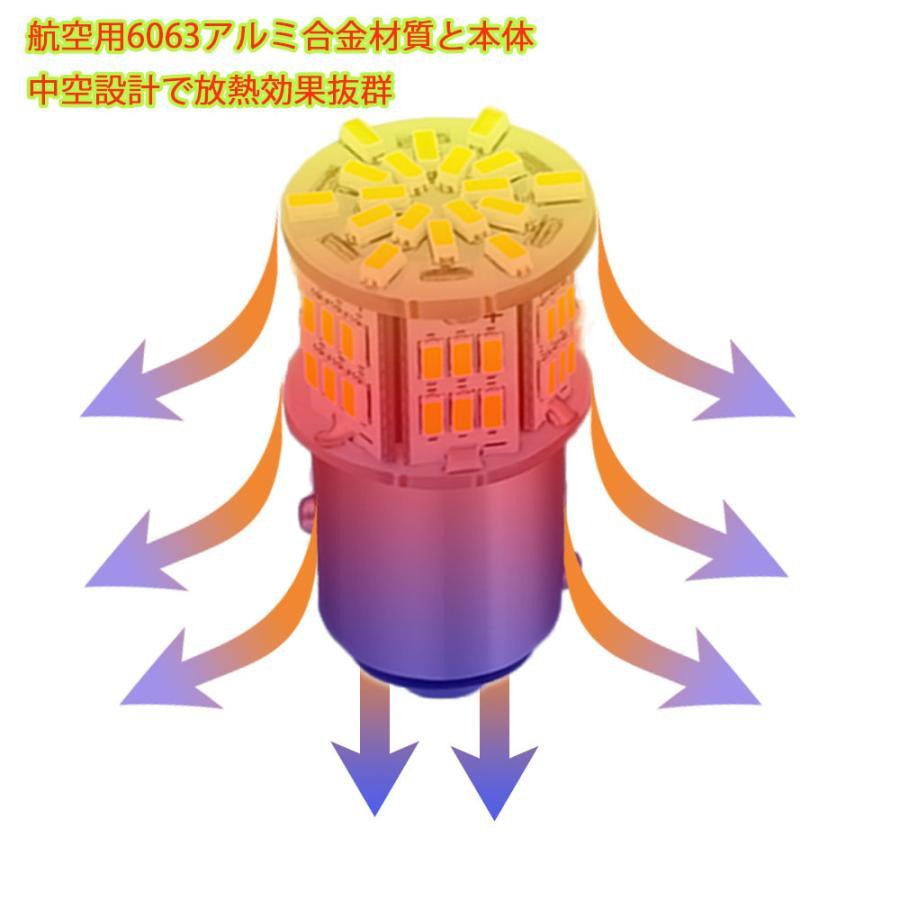 S25 シングル球 12V-24V 超高輝度LED ホワイト ピン角180度 54連 LEDバルブ  車用トラック用品  ウインカー バックランプ 10個セット|heiman|05