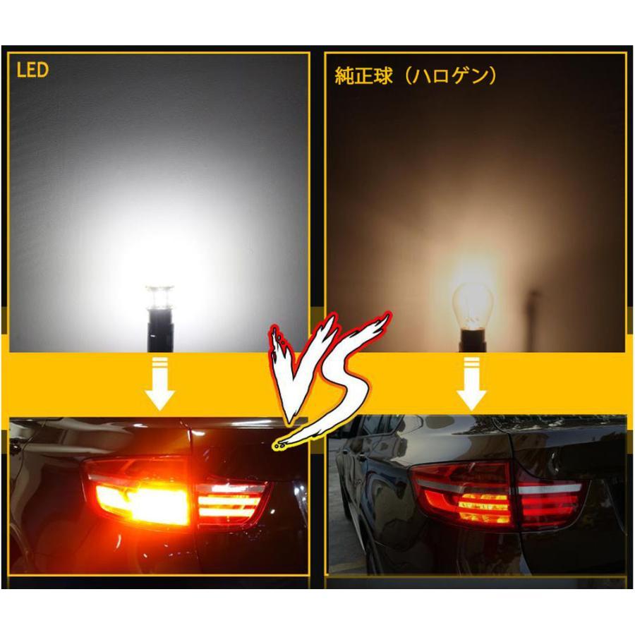 S25 シングル球 12V-24V 超高輝度LED ホワイト ピン角180度 54連 LEDバルブ  車用トラック用品  ウインカー バックランプ 10個セット|heiman|06