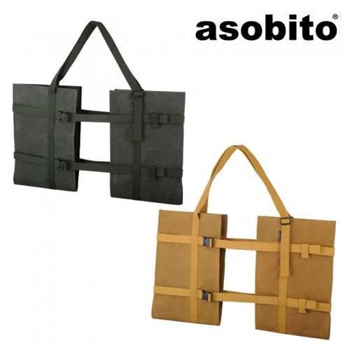 アソビト asobito アジャスタブルテーブルキャリー