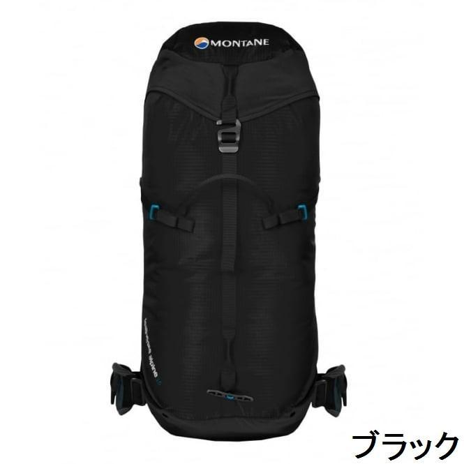 MONTANE/モンテイン Featherlite Alpine 35 Backpack/フェザーライトアルパイン35バックパック メンズ/レディース 【日本正規品】