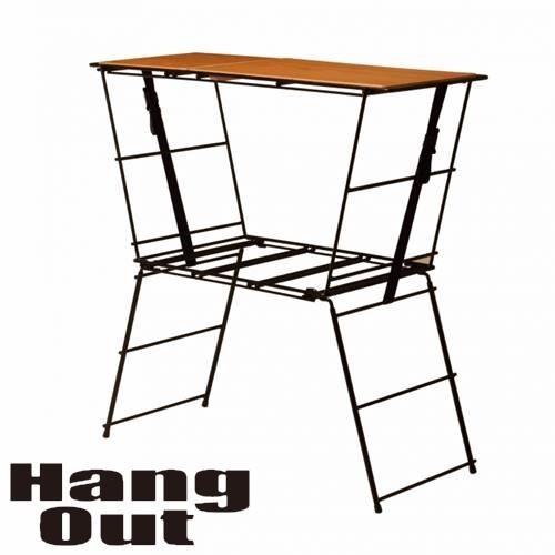 ハングアウト クランククッキングテーブル